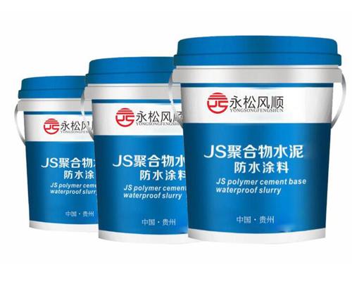遵义JKS-M聚合物水泥 (JS)防水涂料