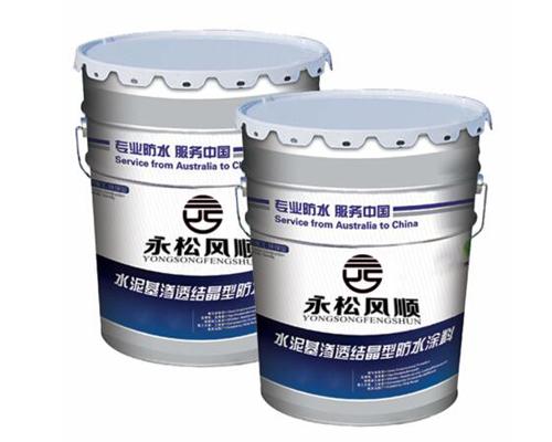 JKS-Q水泥基渗透结晶型防水涂料