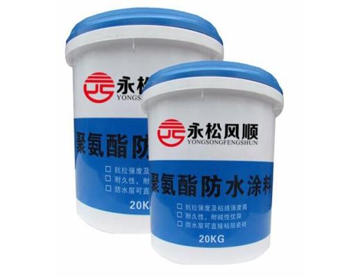 JKS-N聚氨脂防水涂料